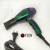 Профессиональный фен для волос MANTIANYOU M-1 Хамелеон